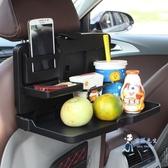 車載餐盤 飲料架托盤汽車用餐桌餐台後座水杯架車載椅背餐盤桌T
