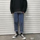 直筒褲2020男卷腳毛邊牛仔褲寬鬆 直筒青年冬季新款牛仔布長褲純色 學生 享購