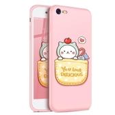 iphone6手機殼掛繩蘋果硅膠套防摔全包超薄卡通軟蘋果6splus保護套