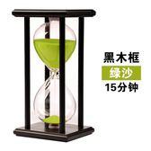 沙漏計時器30分60分鐘創意家居客廳裝飾品擺件生日節日禮物   LannaS