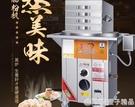 石磨腸粉機商用廣東抽屜式一抽一份節能全自動擺攤蒸爐布拉腸粉 (橙子精品)
