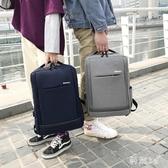 筆電包雙肩包手提14寸15.6寸輕便公文包文件袋筆記本包男女商務包JA9362『科炫3C』