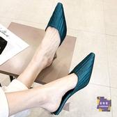 半拖鞋 尖頭高跟穆勒鞋褶皺綢緞包頭外穿半拖鞋粗跟涼拖鞋中跟仙女OL女鞋 3色34-39 交換禮物