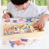 益智木質嬰幼兒童小兔換衣服寶寶益智立體拼圖2-3-4歲男女孩積木玩具免運