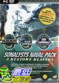 [美國直購 ShopUSA] NAVAL COMBAT PACK Fleet Command, Sub Command, 688$1131