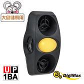 Digimax★UP-1BA 『四面楚歌』四喇叭變頻式超音波驅鼠蟲器 [超音波驅鼠][磁震波驅蟲][黃光驅蚊蟲燈]