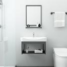 浴室櫃 浴室掛墻式洗手盆柜組合小戶型家用衛生間一體洗漱臺洗臉盆TW【快速出貨八折鉅惠】