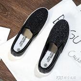 懶人鞋 懶人鞋女一腳蹬內增高帆布鞋厚底亮片韓版休閒學生單鞋 探索先鋒