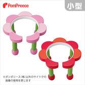 [熊熊e-shop] 花朵造型碗架-紅、粉-小