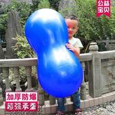 花生球按摩球兒童康復感統訓練球