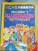【書寶二手書T8/語言學習_ONA】ACME兒童圖畫字典_林抒蘋