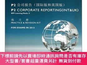 簡體書-十日到貨 R3YY【(特價)FIA ACCA考試用書;P2 Corporate Reporting (INT&UK) P...