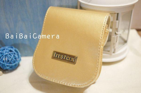 BaiBaiCamera 富士 Mini 25 拍立得 金色 皮革套 保護套 皮質包 復古皮套 相機包 Fujifilm Instax Mini25