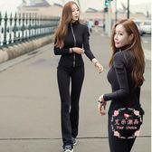 微喇長褲兩件套 韓國 純棉修身衛衣短外套