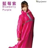 【東門城】雙龍牌 EY4425 閃耀亮面壓紋太空連身雨衣(紫)