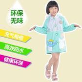 兒童男女小學生小孩子環保無味幼兒園防水帶書包雨衣HOT922【歐爸生活館】