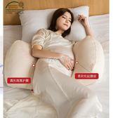 孕婦枕頭 孕婦枕頭護腰枕側睡臥枕托腹多功能抱枕懷孕期睡覺用品墊子U型枕igo 珍妮寶貝
