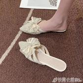 網紅涼拖女夏季新款韓版水鑚包頭蝴蝶結拖鞋時尚外穿女穆勒鞋 中秋節