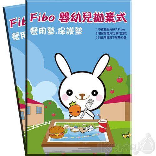 【奇買親子購物網】Fibo 拋棄式餐墊/2盒/(1盒20入)