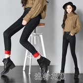 加絨牛仔褲女高腰冬季新款小腳褲彈力加厚帶絨鉛筆褲子 交換禮物