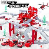 成樂美合金軌道車消防賽車警察工程套裝停車場電動小火車兒童玩具