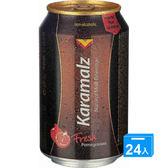 卡麥隆黑麥汁330ml*24罐-石榴風味【愛買】