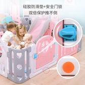 安全護欄寶寶圍欄兒童游戲室內家用游樂場安全護欄嬰兒學步爬行墊柵欄防摔-大小姐韓風館