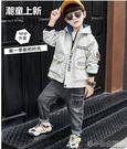 兒童外套男 童裝男童秋裝外套年新款春秋款兒童洋氣中大童秋季男孩韓版潮 洛小仙女鞋