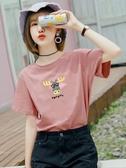 2020新款春裝短袖t恤女韓版女裝潮學生寬鬆百搭半袖打底衫上衣服 藍嵐