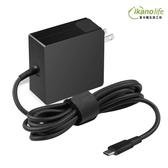Type-C接口電源供應器-65W適用蘋果充電器-APPLE與各類Type-C接口商品-黑