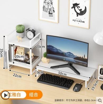 墊電腦顯示器增高架護頸辦公室