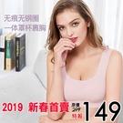 【5594】日系無痕冰絲運動無鋼圈內衣 ...
