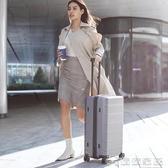 (快速)拉桿箱 小米旅行箱男女20寸萬向輪拉桿箱行李箱學生密碼箱子