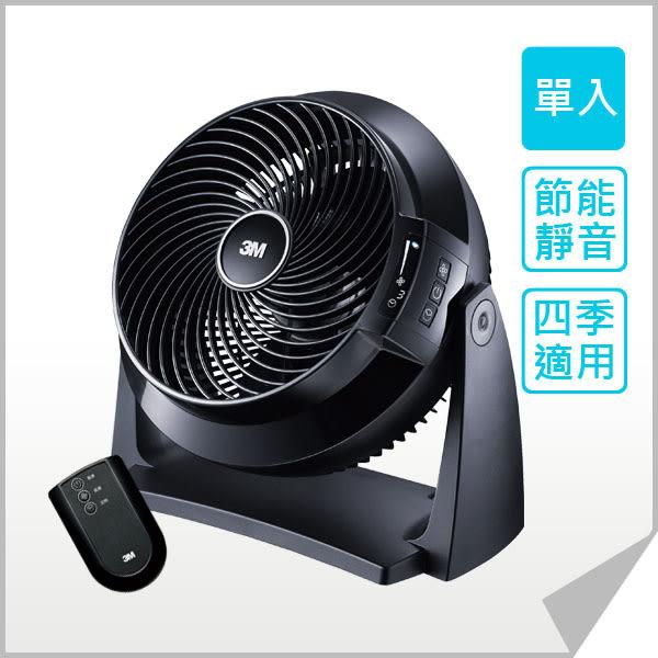 3M DC節能渦流空氣循環扇FC-800HD
