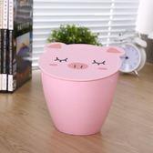 可愛卡通桌面垃圾桶 時尚創意桌上清潔桶 家用小垃圾桶WY【七夕節全館88折】