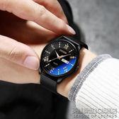 手錶 超薄男士手錶男錶防水腕錶學生時尚韓版潮流運動石英錶 英雄聯盟