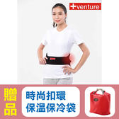 【+venture】速配鼎醫療用熱敷墊 低電壓熱敷護腰 KB-1290,再送雙重好禮!