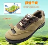 秋季解放鞋男 軍鞋戶外工作工地耐磨勞保鞋作訓鞋迷彩帆布 膠鞋 深藏blue