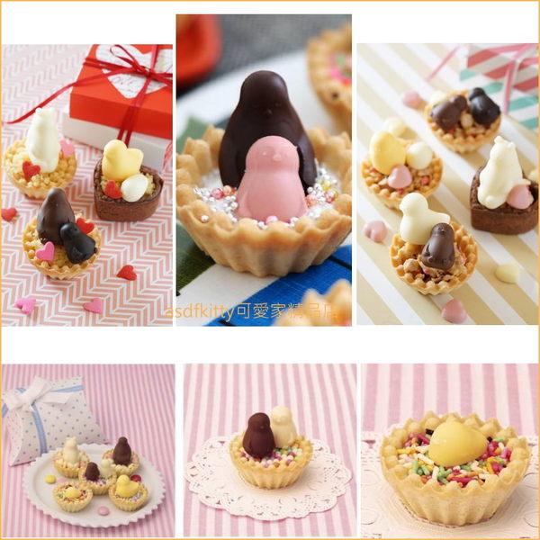 asdfkitty可愛家☆貝印COOKPAD企鵝風呂矽膠模型-可做巧克力.果凍.蛋糕.冰塊.手工皂-日本正版商品