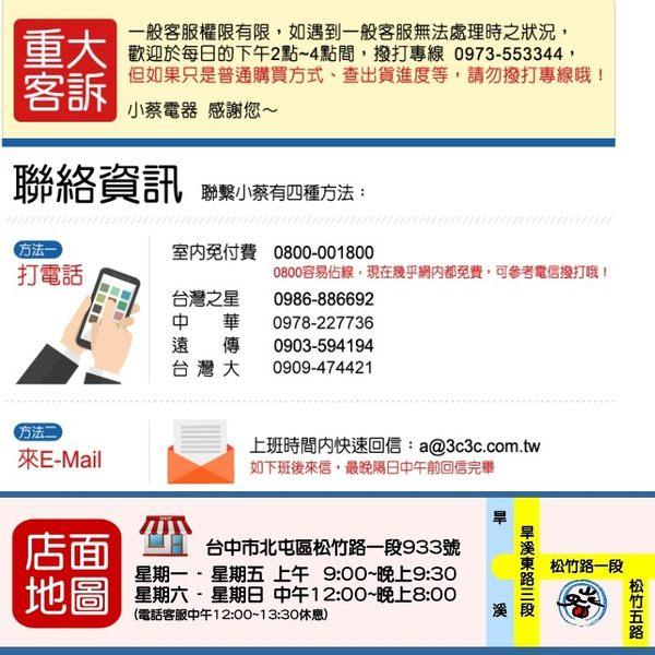 《全省含標準安裝》HERAN禾聯【HI-C168H/HO-C168H】《變頻》+《冷暖》分離式冷氣