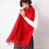 秋冬款純色2020披肩圍巾ins潮圍脖女式韓版加厚加大 瑪奇哈朵