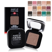MAKE UP FOR EVER 藝術大師玩色眼影(2.5g)#D306+含盒