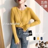 EASON SHOP(GW3709)韓版百搭純色前排釦閨蜜裝坑條紋圓領長袖毛衣針織衫女上衣服彈力貼身內搭衫黃色