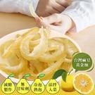 台南麻豆小農黃金柚子皮 120克/包