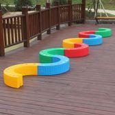 雙十二狂歡購  塑料半月圓 感統訓練器材 感統訓練玩具 幼兒園體育用品 早教玩具 小巨蛋之家