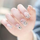 美甲用品  成品拆卸亮片堆鉆裸色假指甲貼片 新娘美甲甲片 可穿戴