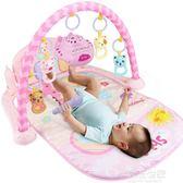 腳踏鋼琴嬰兒健身架器新生兒寶寶音樂游戲毯玩具0-1歲3-6-12個月igo『潮流世家』
