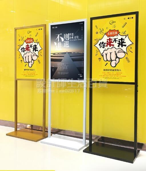 廣告架 kt板展架立式落地式 廣告牌展示牌海報架子pop水牌展示架立牌支架 NMS設計師生活百貨