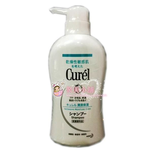 Curel 珂潤 溫和潔淨洗髮精 420ml 日本 KAO 花王【聚美小舖】