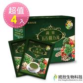 統欣生技 蔬果五行精力湯(15包/盒)x4